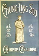 chunglingsoo,vintage magic,saroyan,mariages,saroyan,lemagicien.com